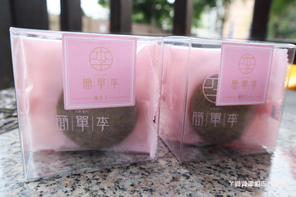茶葉禮盒推薦雋美佳茶葉!質感好又平價的立體茶包、茶葉禮盒、茶點,送禮就要送到人家忘不了你