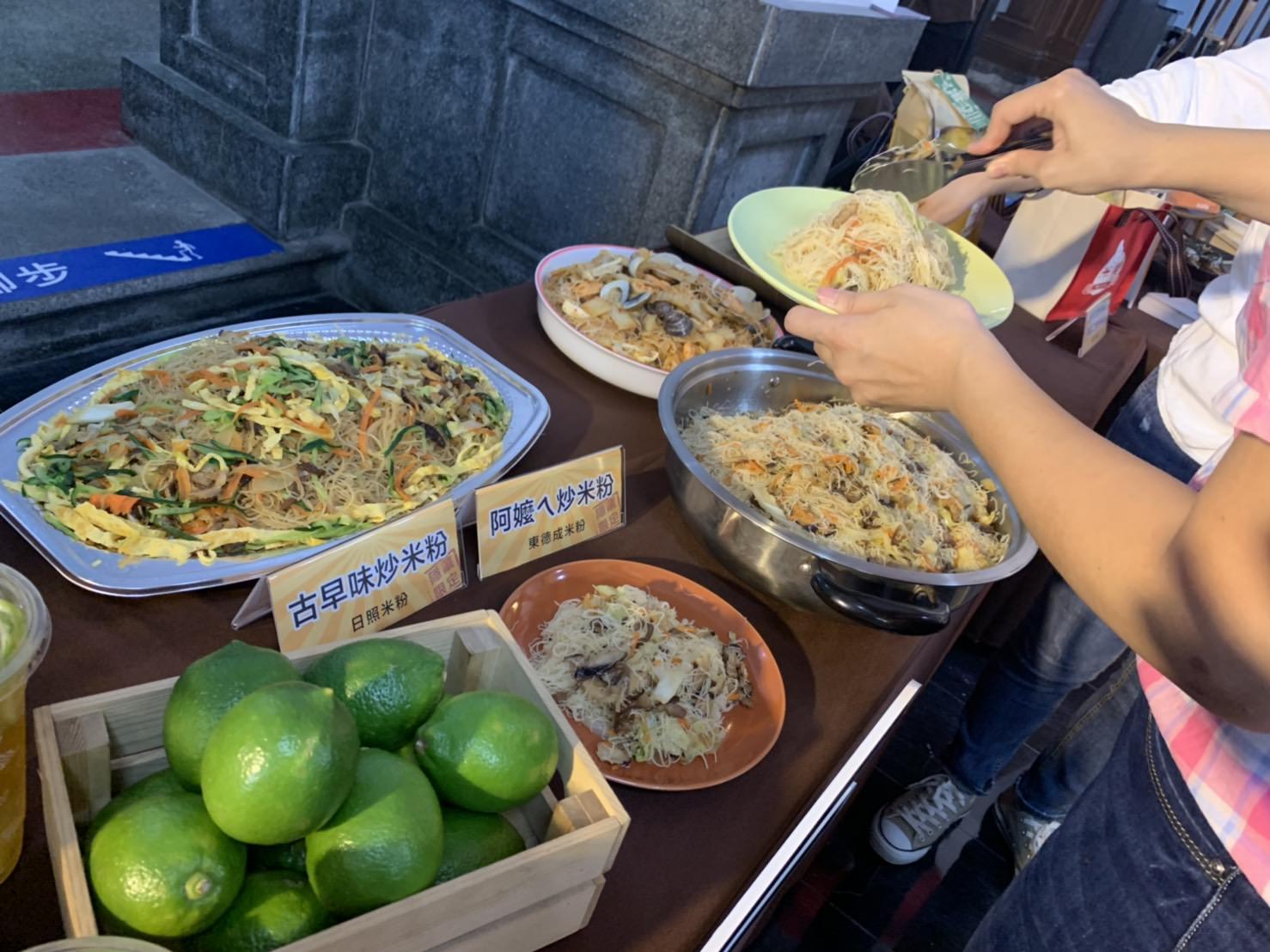2019新竹舊城好食祭來了!舊城美食推出限定版隱藏餐點!另可體驗米粉貢丸DIY