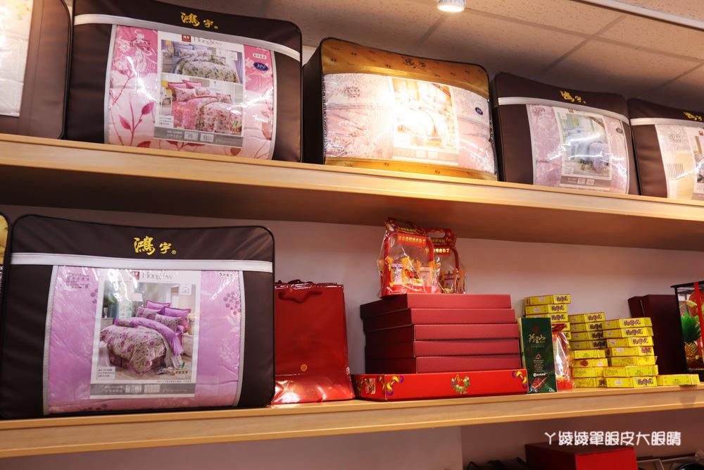新竹床墊推薦嫁妝寢具專賣店!新竹大遠百、中央市場附近經營三十多年的竹塹老店