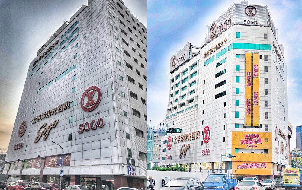 新竹SOGO新竹站前店即將熄燈,封館出清特賣滿兩千送兩百