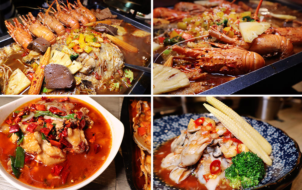 新竹宵夜|海の貨海鮮料理,抖音超夯的重慶麻辣小龍蝦烤魚在新竹也吃得到
