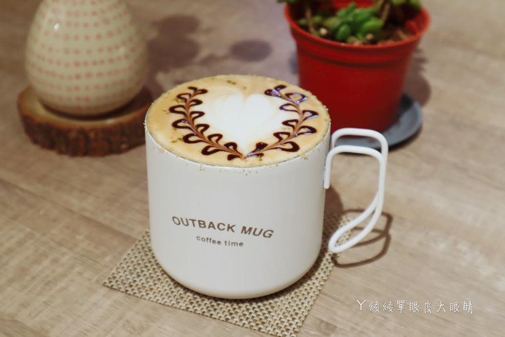 竹北咖啡推薦覺咖啡!新竹也有籤詩咖啡!記得來杯靈感特調