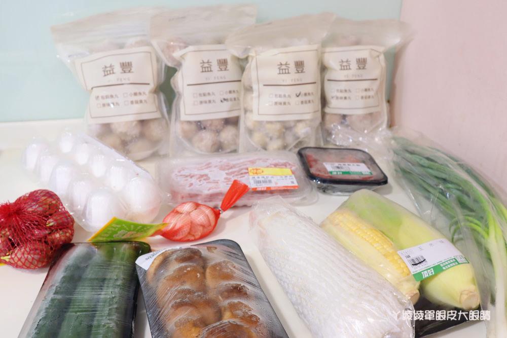 新竹魚丸推薦益豐魚丸!傳承近八十年的新竹魚丸店,新竹伴手禮推薦