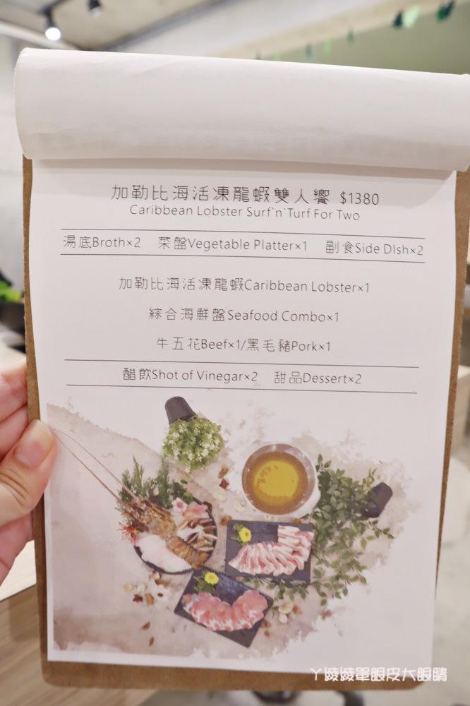 新竹火鍋推薦湯作鍋物!巨城附近火鍋,必吃招牌剝皮辣椒雞湯、高檔肉品及特色佐醬