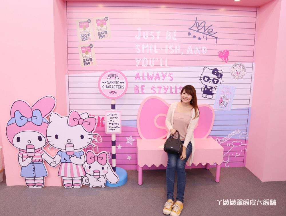 三麗鷗粉紅閨蜜期間限定店來了!新竹大魯閣湳雅廣場,新竹最新網美IG拍照打卡景點