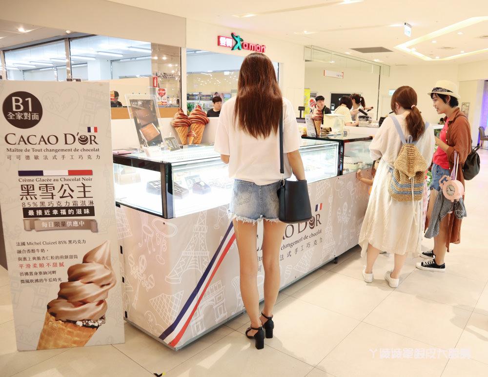 新竹美食推薦可可德歐巧克力,巨城快閃店來囉!超人氣黑雪公主霜淇淋跟法國高級可可巧克力