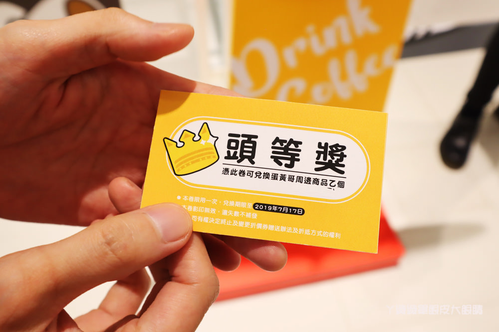 蛋黃哥不想上班咖啡廳來新竹大魯閣湳雅廣場快閃啦!只有三個月!新竹人快開啟打卡模式