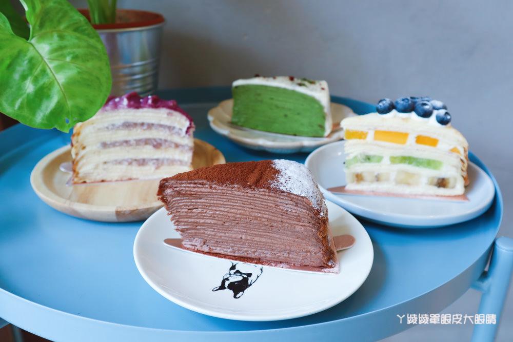 來自宜蘭的鄉間座千層蛋糕專賣店,終於來新竹巨城四樓快閃!讓甜點控尖叫的平價千層蛋糕