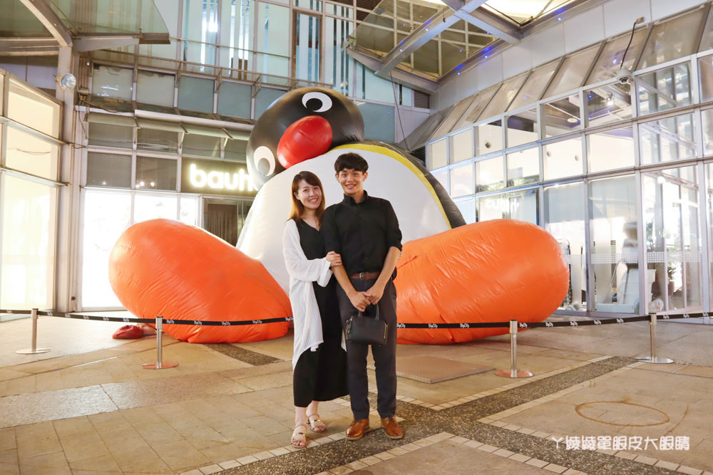 新竹暑期免費展覽!六公尺高的PINGU企鵝呆萌落在新竹巨城,夏日偶像派對倒數兩週