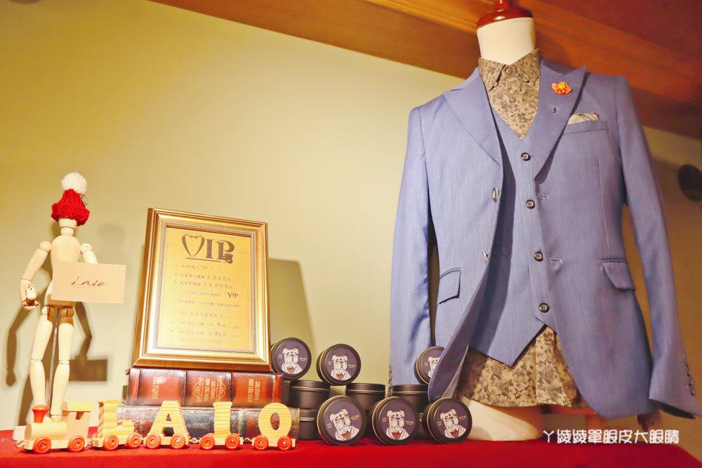 台北西裝推薦LAIO復古紳士裝!台北西裝訂製、西服訂做、西裝出租