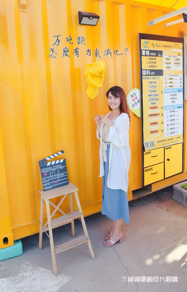 新竹走跳盒子公道五路特色貨櫃市集正式開幕,營業時間、地址、停車資訊整理(已歇業)