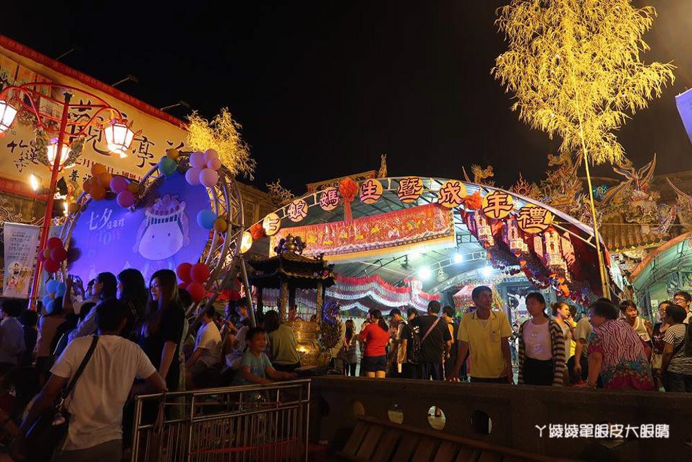 新竹市竹蓮寺做十六轉大人成年禮活動!七夕情人節晚會有宇宙人、陳芳語等登場演唱