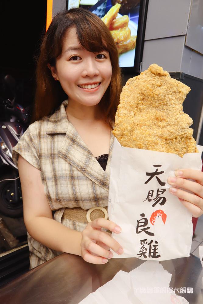 竹北鹹酥雞推薦天賜良雞!必吃超彈牙魷魚板條、三角骨、花枝炸、甜不辣紅片,新竹宵夜推薦!