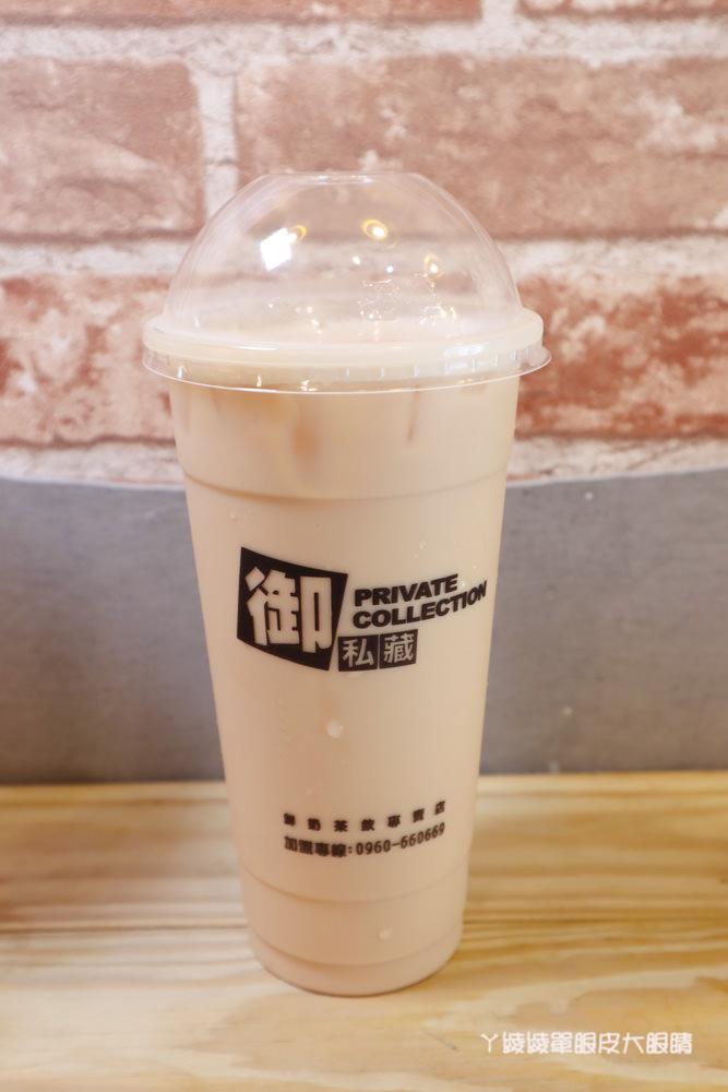 竹北飲料外送!台南起家的御私藏鮮奶茶專賣店來新竹,必點每日限量火焰御丸奶!賣完再等兩小時