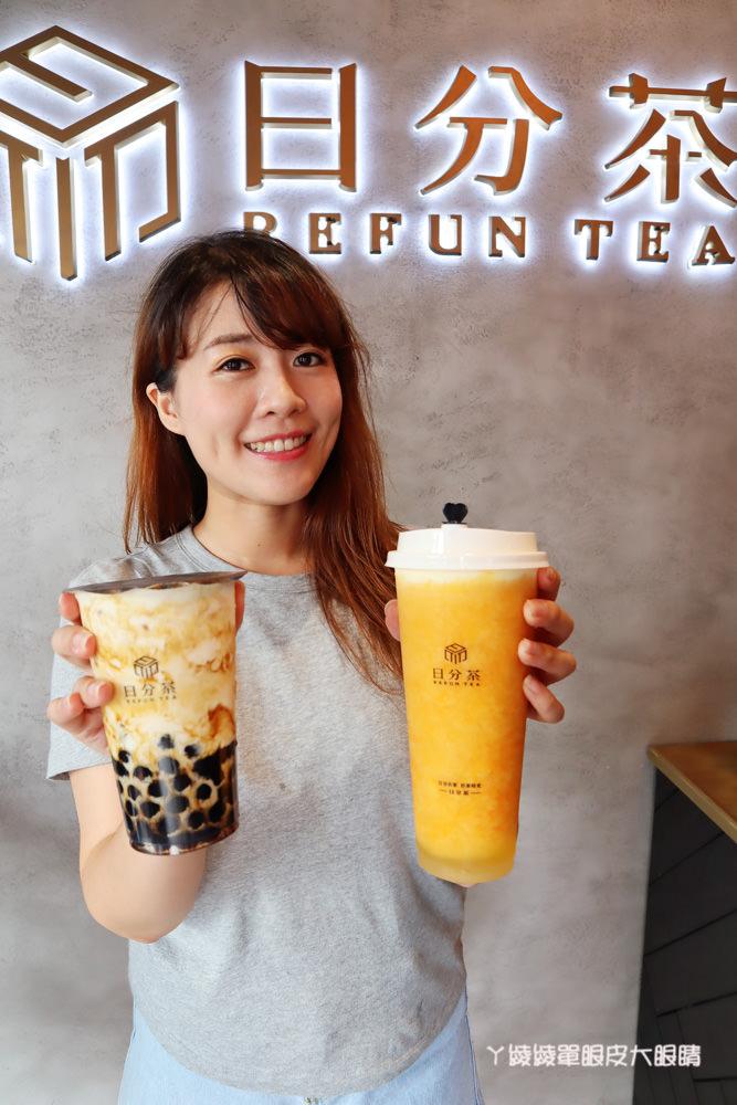 新竹科學園區飲料外送推薦日分茶!夏日必喝霸氣芝士芒果、布蕾黑珍珠鮮奶、芝士茶王