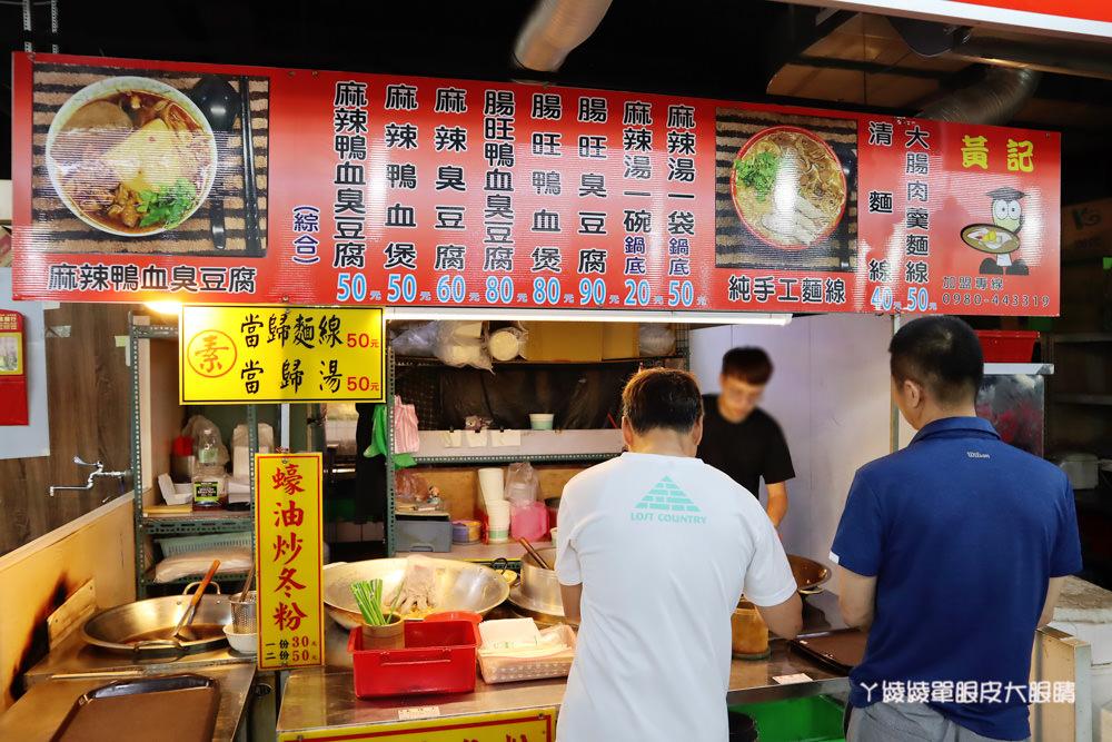 2019竹蓮市場美食懶人包!竹蓮市場美食推薦,二樓美食街平價小吃美味大集合
