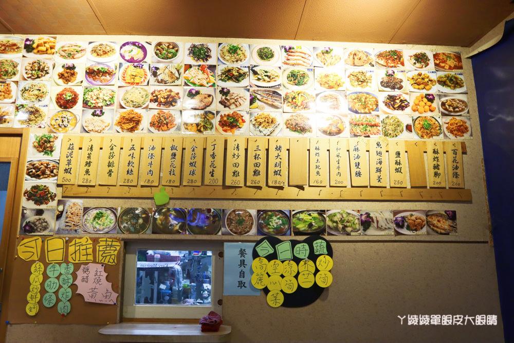 新竹快炒推薦竹光海鮮熱炒!必點鳳梨蝦球、炒蛤仔、橙汁排骨,服務親切的新竹平價熱炒店