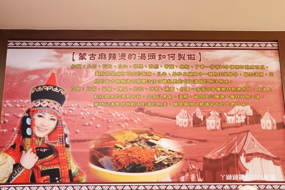 新竹宵夜美食推薦麻子辣蒙古麻辣燙,竹北仿小火鍋型態的蒙古麻辣滷味!內用免費暢飲料