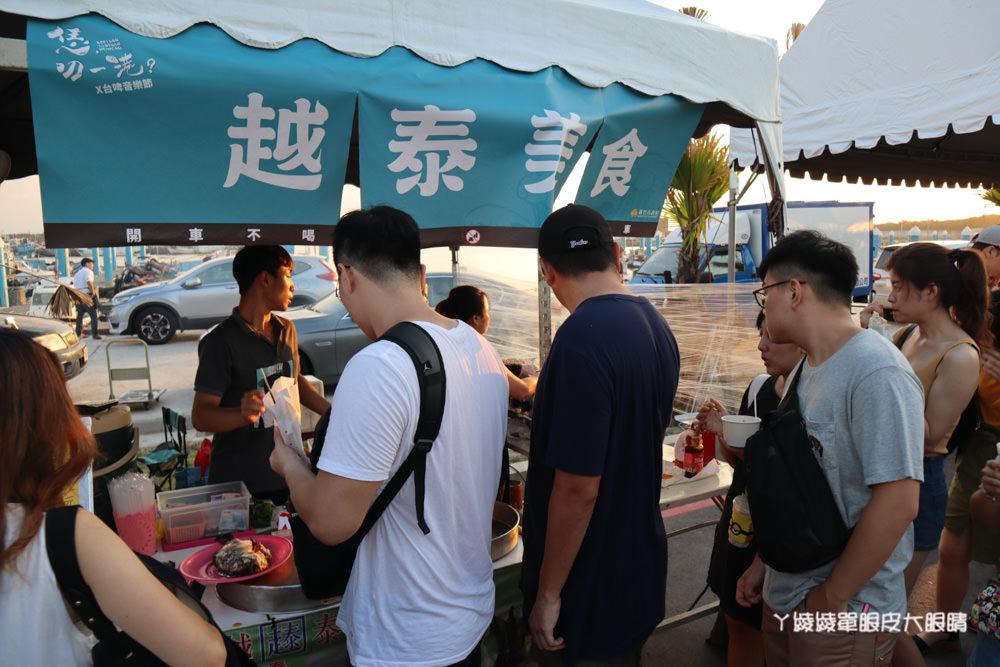 2019新竹台啤音樂節在新竹漁港免費入場!藝人陣容、節目時間表及停車接駁交通資訊