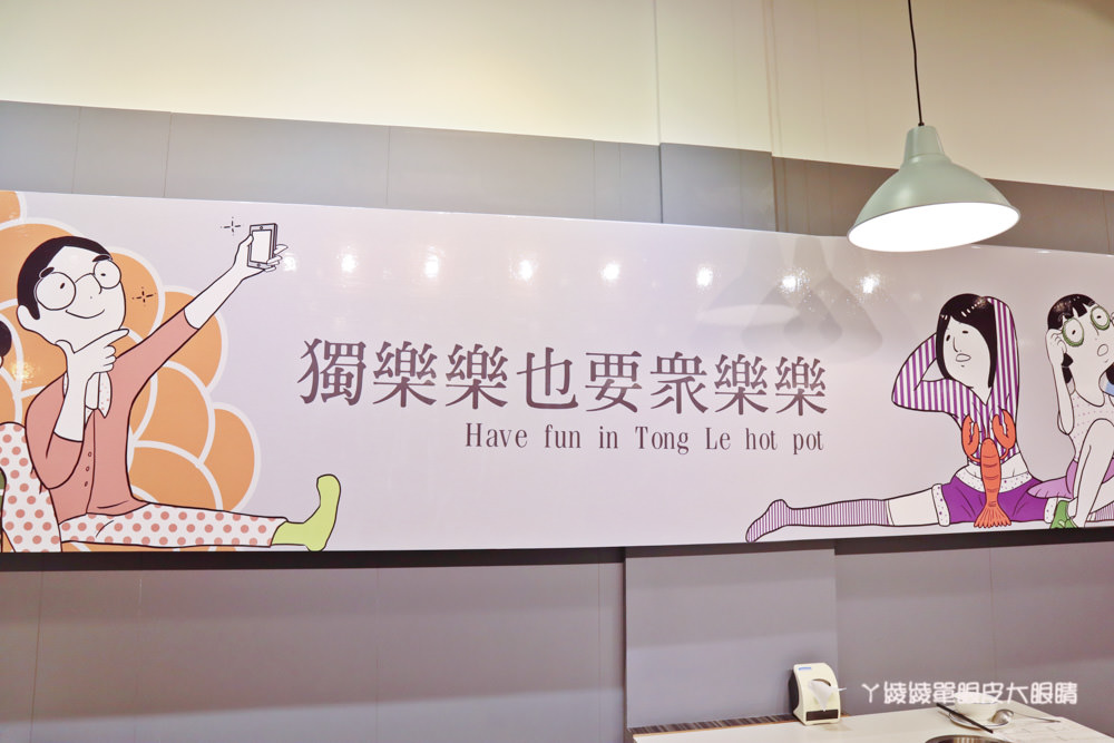 新竹火鍋推薦同樂食鍋 誤以為下午茶咖啡廳的火鍋店,連鳥籠都擺上桌!痛風海鮮甜甜價