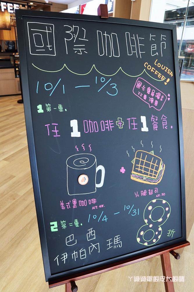 新竹咖啡推薦!路易莎新竹站前店試營運,新竹第一家複合體驗圖書館門市,原新竹SOGO站前店隔壁棟