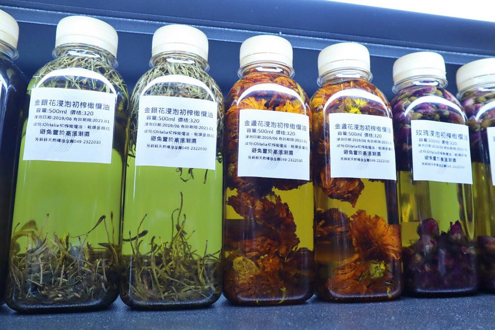 新竹按摩SPA|巨城附近的紫馨肌膚管理中心新竹店,美容精油護膚、身體SPA按摩