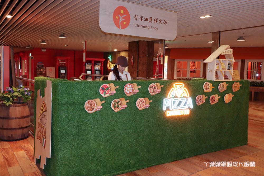 柴米油鹽樸食趣新竹巨城快閃店!米粉也能跟手工披薩結合,必吃福源花生麻糬披薩、鹽酥雞披薩