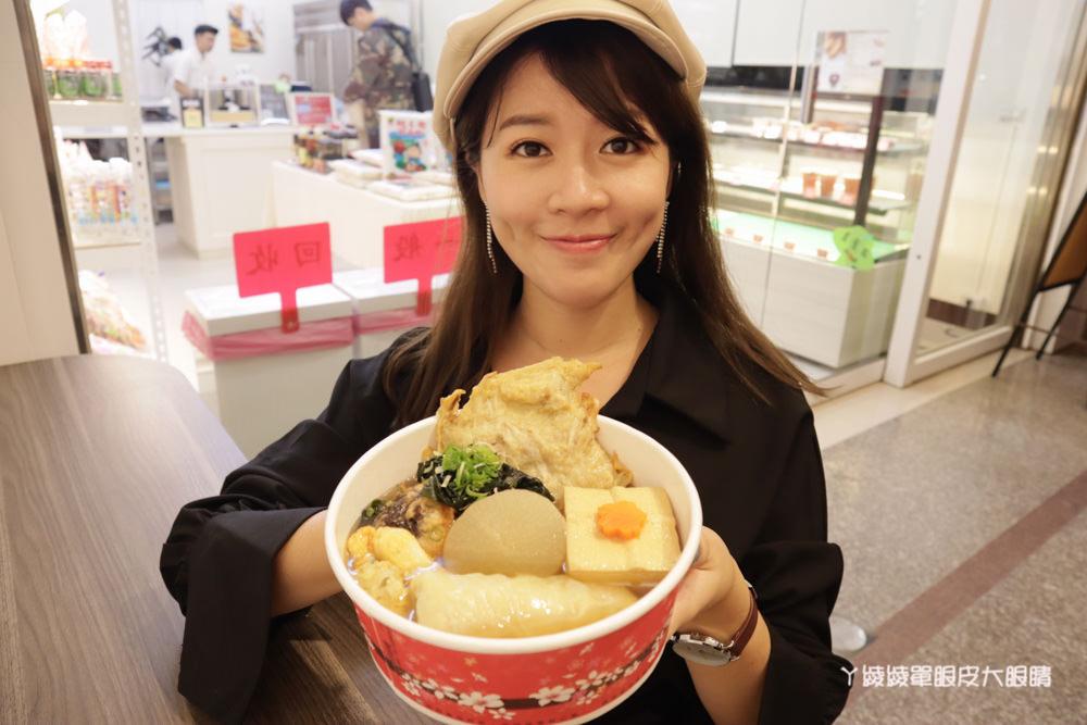 竹北關東煮推薦禾壽司!冬季限定新品,天冷來碗暖呼呼的關東煮!用料實在、湯頭鮮甜好喝