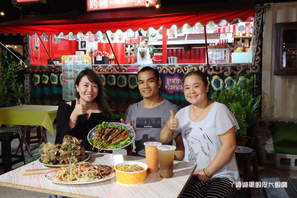 新竹美食推薦跨國越泰美食!泰式烤雞肉加泰奶只要七十元!新竹在地人必吃泰式炸無骨雞