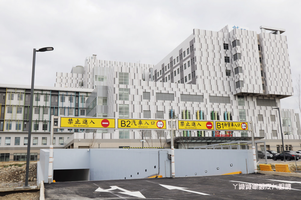 台大醫院新竹生醫園區分院急診正式營運,網路掛號、門診時間表、科別與醫師資訊查詢