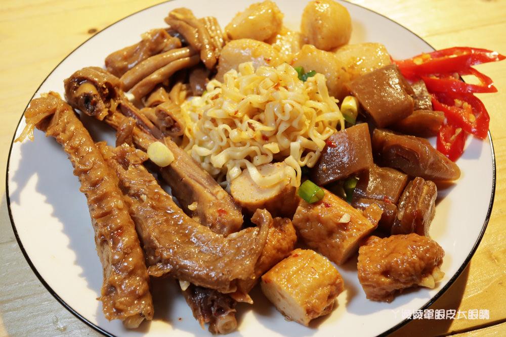 新竹滷味推薦秘醬滷味!來自上海的冷滷味,必吃旗津黑輪片、鴨翅、芋頭籤、百頁豆腐跟炸蛋