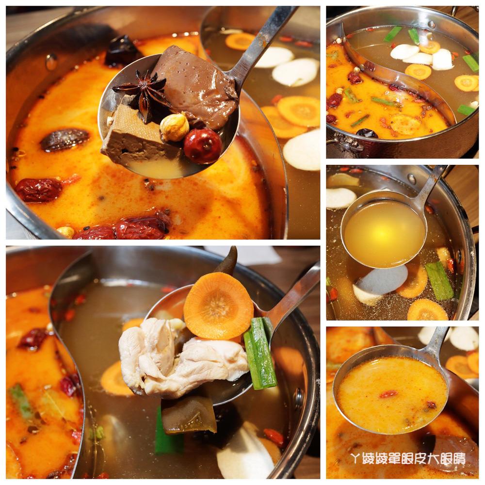 新竹火鍋吃到飽推薦巴適經典麻辣鍋!竹北頂級和牛、天使紅蝦、哈根達斯吃到飽!啤酒無限暢飲