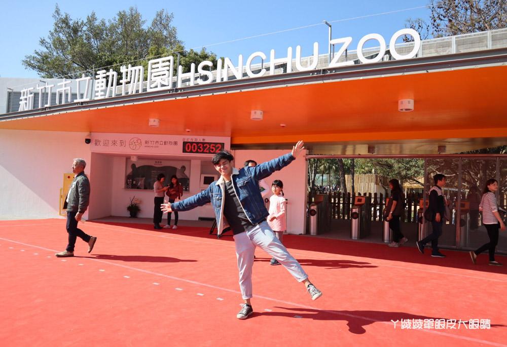 新竹市立動物園週年慶抽iPhone12!新竹動物園開放時間、園區導覽、入園門票、停車接駁車交通資訊懶人包