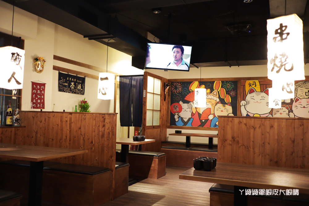 新竹城隍廟附近平價美食推薦!一心隱食堂,新竹日式居酒屋有高CP值便當外送!通通九十元