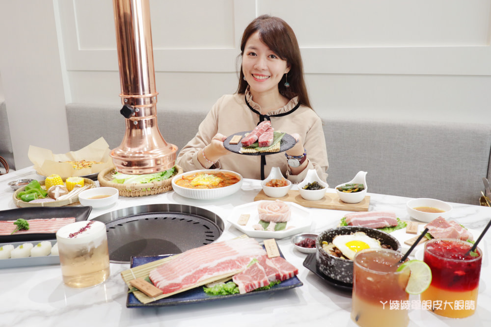 新竹韓式燒肉|GOGI GOGI韓式燒肉竹北店!比咖啡廳還美的燒烤店!平日午餐399元吃到飽