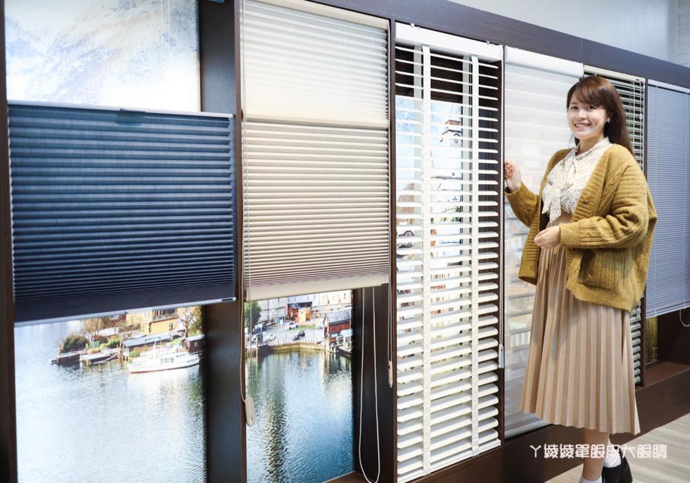 新竹窗簾推薦閣樓溪窗飾|窗簾訂做款式價格、窗簾種類分享介紹,京元電子對面附停車場