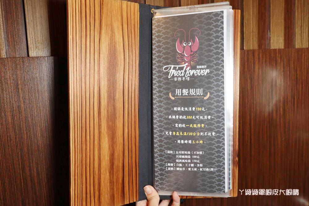 新竹美食推薦非炸不可!雞排只要五十元!滿千可外送竹科、台元、東元、中國醫藥大學附設醫院