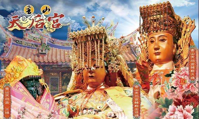 2020新竹過年各寺廟廟宇活動 春節農曆新年拜拜祈福拿開運紅包、求錢母發財金、奉頭香、點光明燈