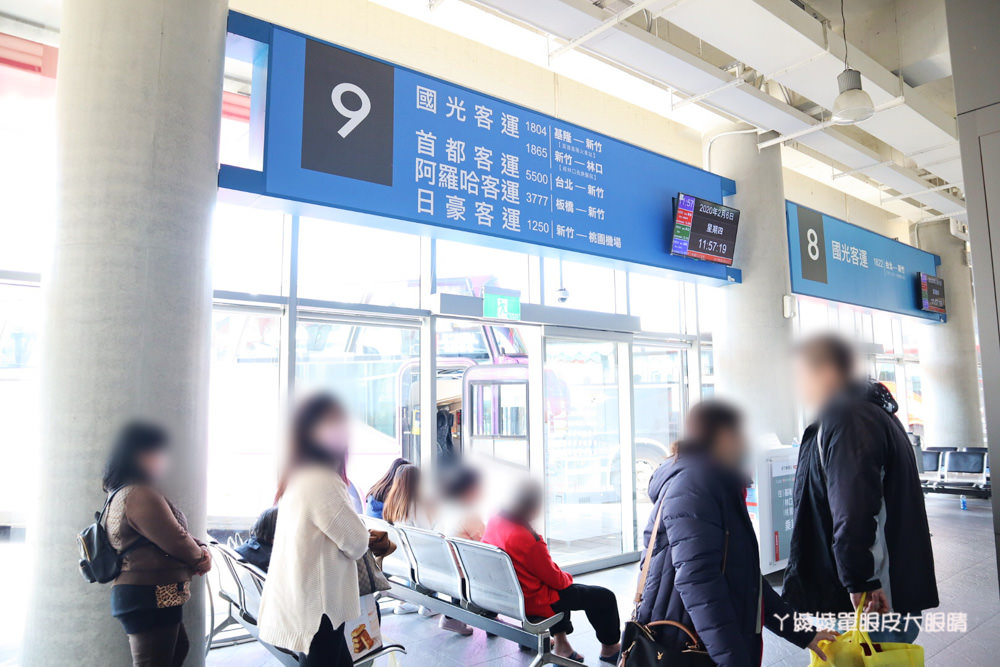 新竹到桃園機場國道直達客運啦!日豪客運1250線發車時刻表、班次票價、上下車地點路線圖整理