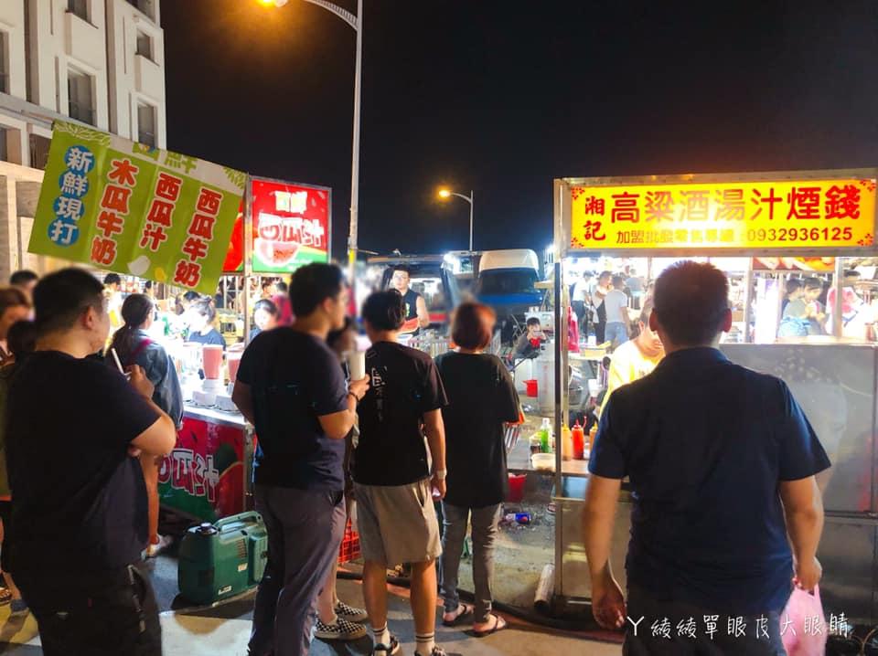 竹北夜市即將搬家,三月起加開週二場次!竹北夜市營業時間、地址及美食小吃,新竹夜市時間表