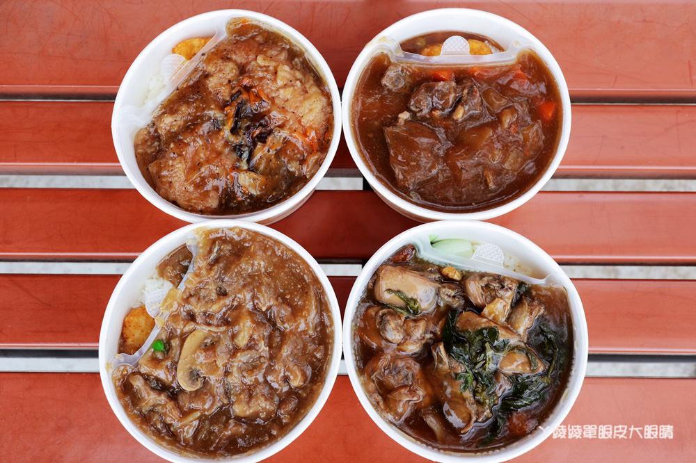 新竹便當外送推薦小丼物日式便當!乾溼分離的丼飯便當,新竹市區及科學園區外送便當