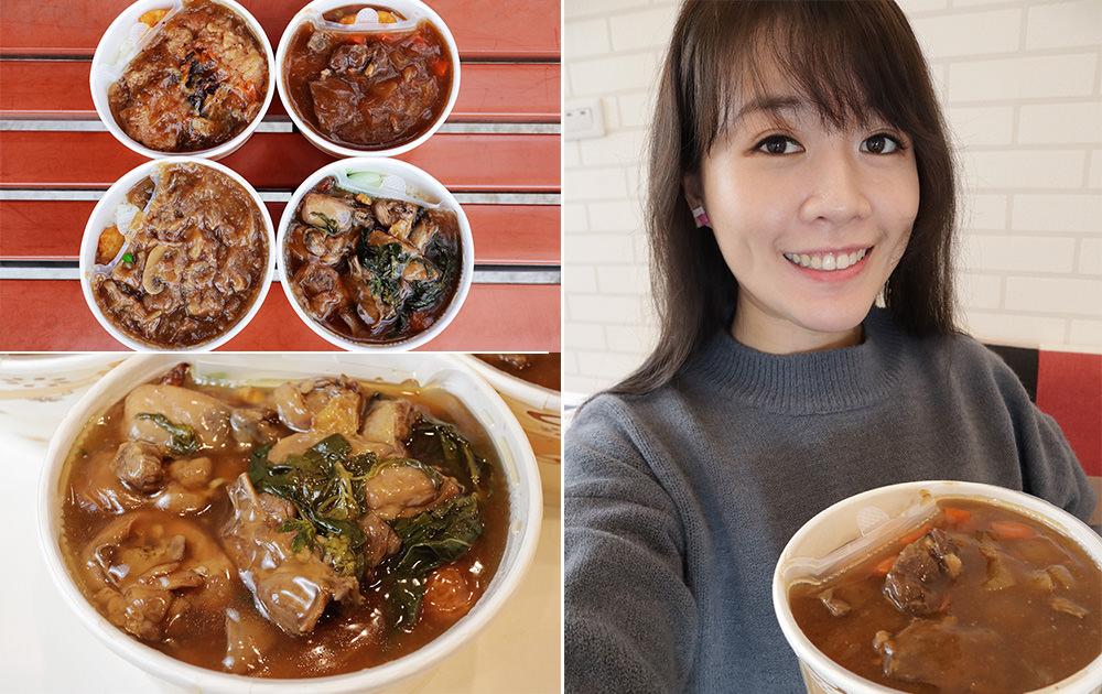 新竹便當外送推薦小丼物日式便當!乾溼分離的丼飯便當,可外送新竹市區及科學園區