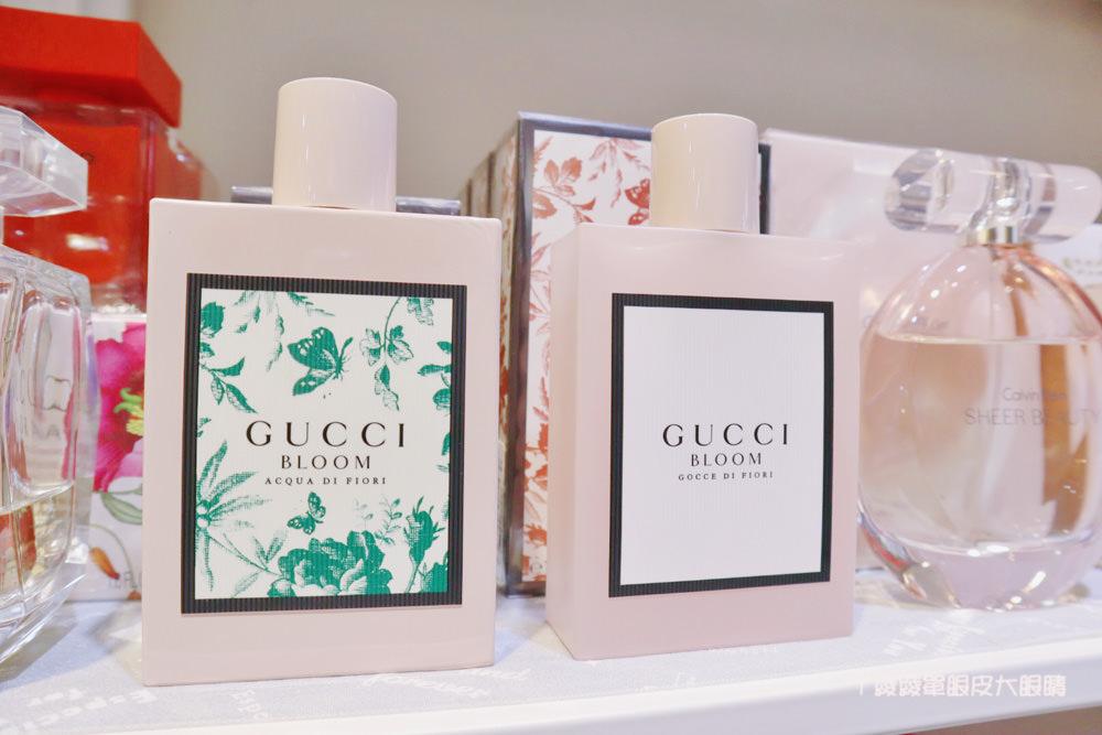 竹北美容美髮香水百貨推薦朵朵小姐!物美價廉超容易手滑,消費送香水試管