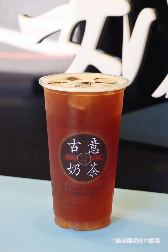 新竹飲料外送推薦林記古意奶茶!用奶粉泡的奶茶,重現六七年級生古早味懷舊奶茶記憶