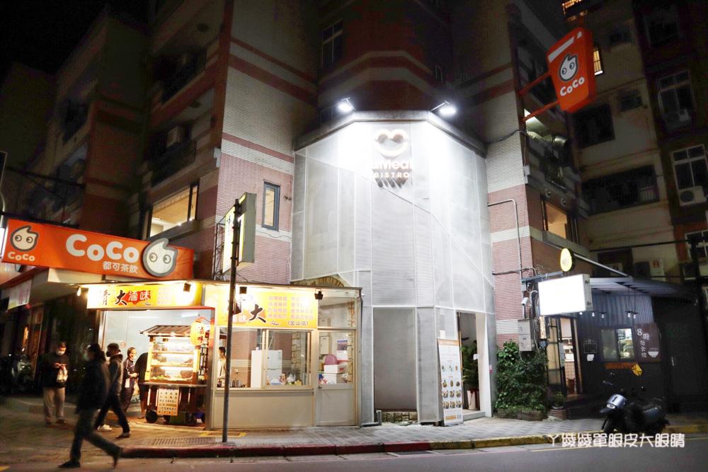 新竹科學園區美食推薦uMeal Bistro竹科店!低醣高蛋白清爽餐盒、金山街美食外帶便當
