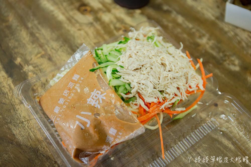 新竹早餐推薦三廠姜店!新竹好吃的涼麵、道地入味的牛肉捲餅!新竹美食小吃推薦