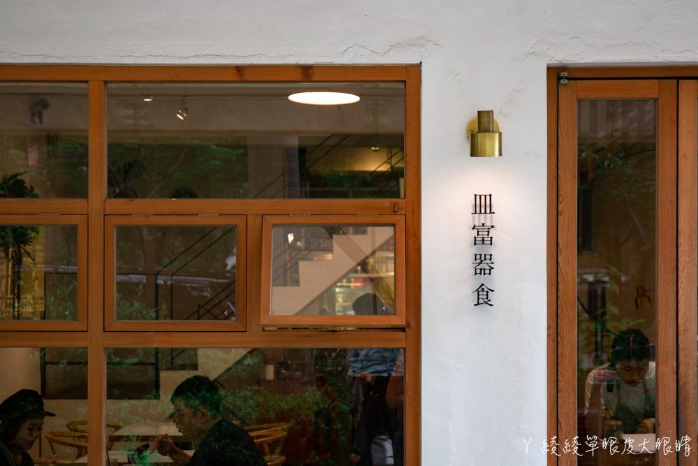 新竹日式刨冰推薦皿富器食!期間限定療癒的富士山冰,新竹巨城附近日系風格美食餐廳