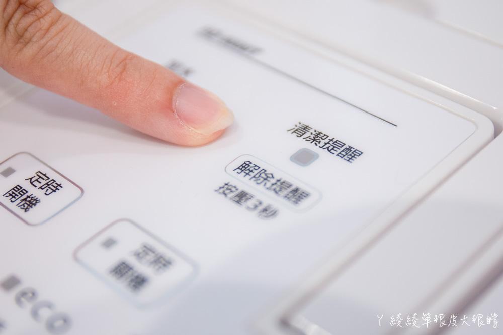 日本空氣清淨保濕機推薦!大日Dainichi空氣清淨保濕機開箱分享,清淨空氣及加濕的好幫手