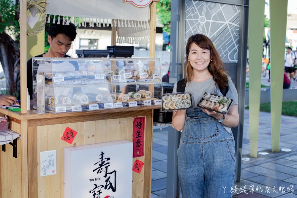 新竹壽司外帶推薦壽司寶!有緣才能吃到的幽靈餐車,創意日式花壽司每天新鮮現做、賣完為止