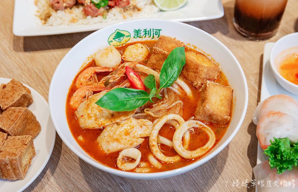 新竹竹北美食推薦美利河美式越南料理!超人氣酸辣綜合海鮮河粉、咖哩湯頭新上市,必點烤豬肉碎米飯